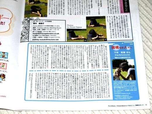 P2029239.JPG